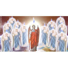 Ierarhiile angelice