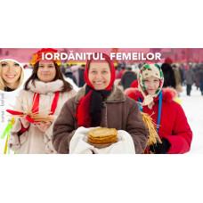 7 Ianuarie - Iordanitul femeilor